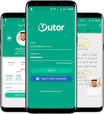 Learn Quran Online with hand-picked Quran Tutors for Tajweed