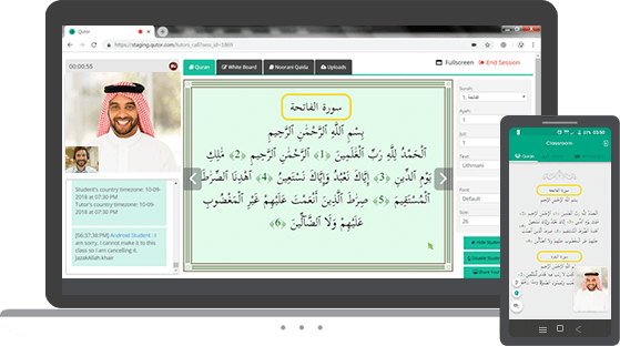 Quran Virtual Classroom Features